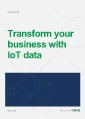 Discover More Value in Your IoT Data